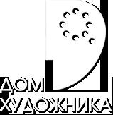 """Гостевой """"Дом Художника"""" — отели Ростова-на-Дону"""